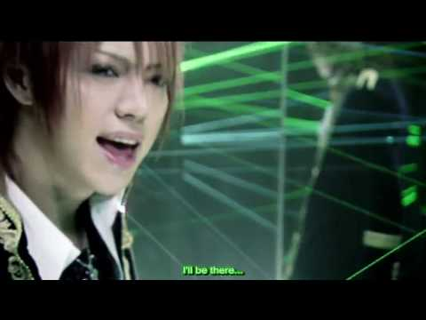 Alice Nine - Tsubasa