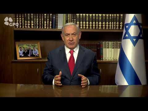 """רה""""מ נתניהו בהתייחסות לדברי שר החוץ האיראני ולהאצת תכנית הגרעין האיראנית"""