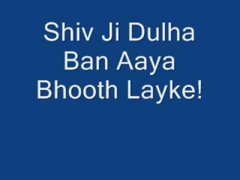 Shiv Ji Dulha Ban Aaya Bhoot Layke