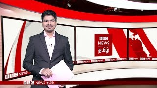 20 nations agrees to strengthen N.Korea sanctions: BBC Tamil world News with Prasanth