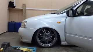 Air Horn Lada Kalina NaPnevme/Sundown Audio