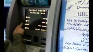 UBL ATM DCS Karachi University Transactional analysis. Malik Asif performing transaction