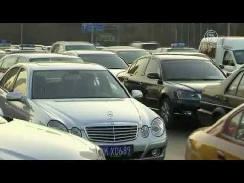 北京で大規模な人口削減政策【禁聞】