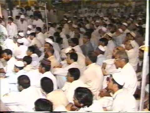 Alif Allah Cahmbe Di Boti By Abdur Rauf Roofi (t.t.c. Collage Peshawar) video