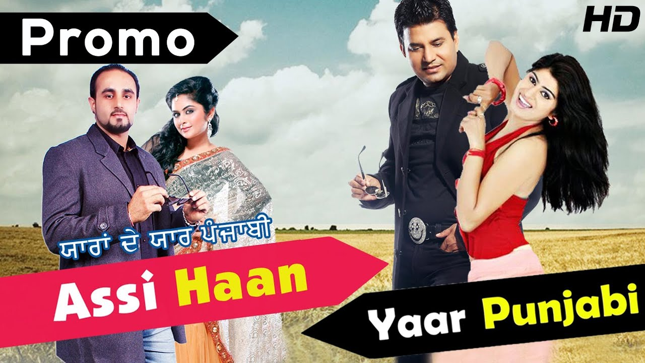 Yaarana new punjabi movie download