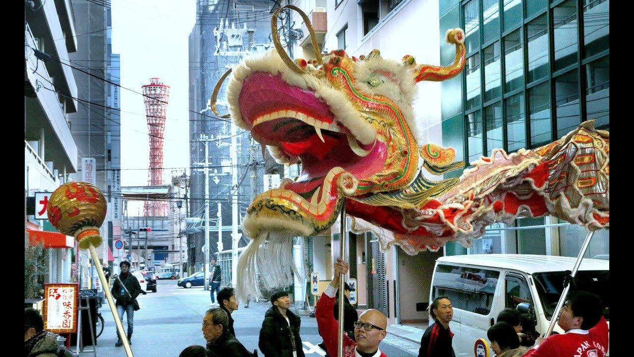 龍の画像 p1_13