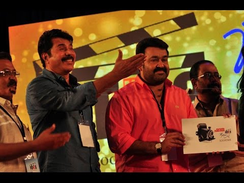 Mammootty At FEFKA-Mohanlal Photo Contest | Still Photographers Annual Day | Manju Warrier, Lal Jose