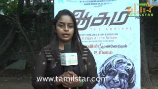 Kalai Arasi At Aagam Movie Audio Launch