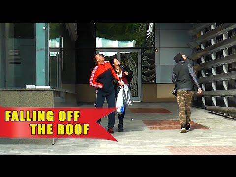 Падающий С Крыши Falling Off The Roof (Женя Пранк) Жвачка ТВ Prank