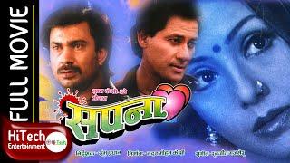 SAPANA  Nepali Full Movie  Shiva Shrestha  Bhuwan