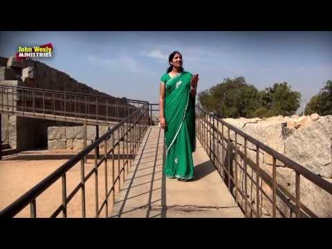 Telugu Christian Devotional Songs - Yesu Neevunte By Blessie Wesly video