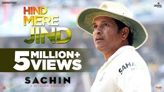 Hind Mere Jind | Official Video | Sachin A Billion Dreams | A R Rahman | Sachin Tendulkar