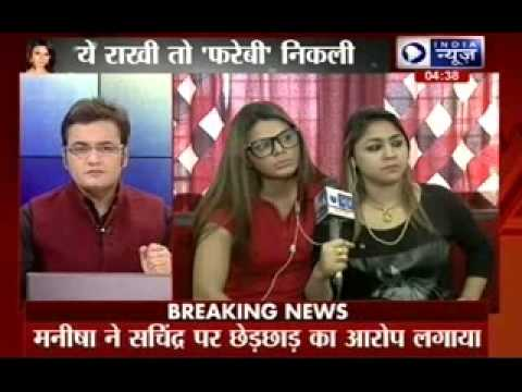 Rakhi Sawant's friend slaps director