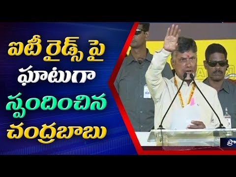 CM Chandrababu Naidu Powerful Speech At TDP Dharma Porata Deeksha in Proddatur | Part 2 | ABN Telugu