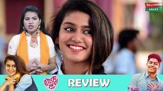 Lovers Day Movie Public Talk | Priya Prakash Varrier | 2019 Telugu Movies | Tollywood Nagar