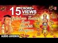 Gulshan Kumar Devi Bhakti Bhajans I Best Devi Bhajans I T Series Bhakti Sagar