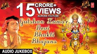 Gulshan Kumar Devi Bhakti Bhajans I Best Devi Bhajans I T-Series Bhakti Sagar