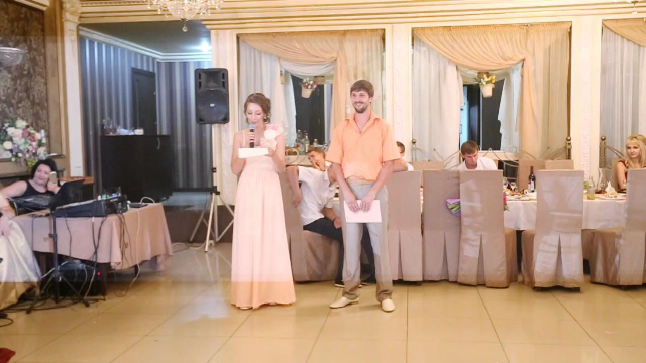 Самые лучшие поздравления на свадьбу ютуб