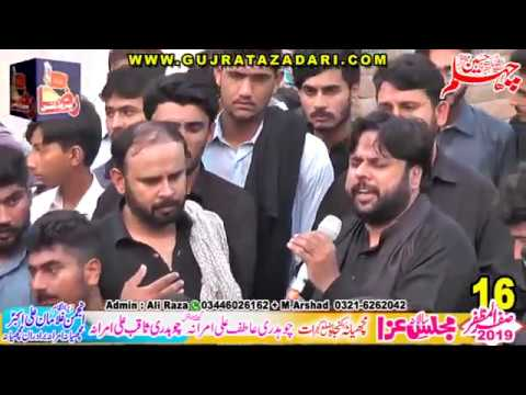 Qurban Jafri part 3 | 16 Safar 2019 | Machiana Gujrat || Raza Production