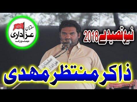 Zakir Muntazir Mehdi | Majlis 5 August 2018 | New Qasiday | Burgh Sargana KabirWala