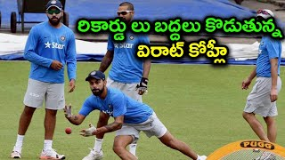 IND vs SL 4th ODI  : Kohli Smashes 29th ODI Ton is just one behind Ricky Ponting | Oneindia Telugu