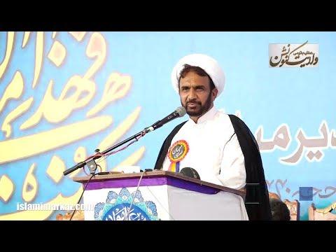 Hujjat-ul-Islam Manzoor Hussain Jawadi || Qaumi Wilayat Convention 2019