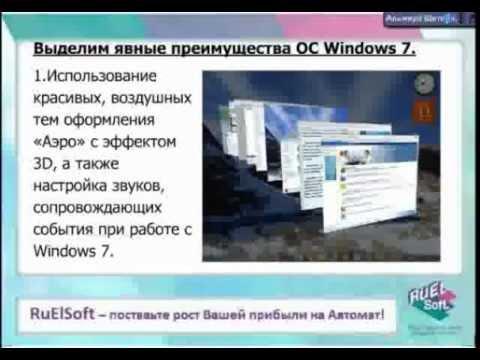 «С компьютером на ТЫ»