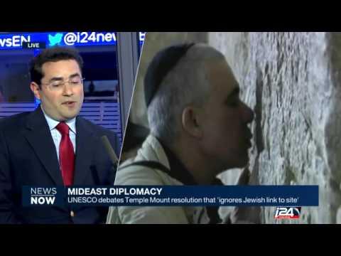 UNESCO to deny Jewish ties to Jerusalem — Hillel Neuer on i24 News