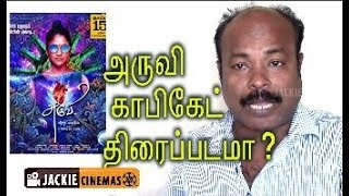 Aruvi  is a copy cat movie of Egypt Movie Asmaa? - A view by Jackiesekar  | Jackiecinemas