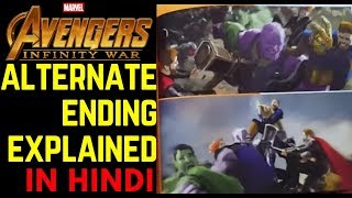 Avengers Infinity War Alternate Ending  Explained || in HINDI ||