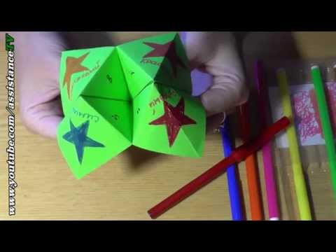 Гадалка из бумаги / Интересное оригами для детей