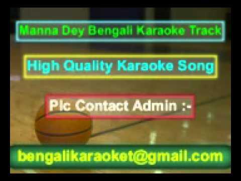 Kaharba Noy Dadra Bajao Karaoke Manna Dey