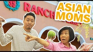 THINGS ASIAN PARENTS DO AT THE SUPERMARKET | Fung Bros