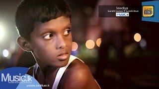 Veediya - Samith Gomes ft Suresh Arun