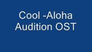 Watch Aloha Cool video