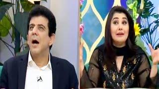 Satrangi - 13 January 2017 | Express Entertainment