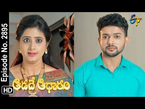 Aadade Aadharam | 25th October 2018 | Full Episode No 2895 | ETV Telugu