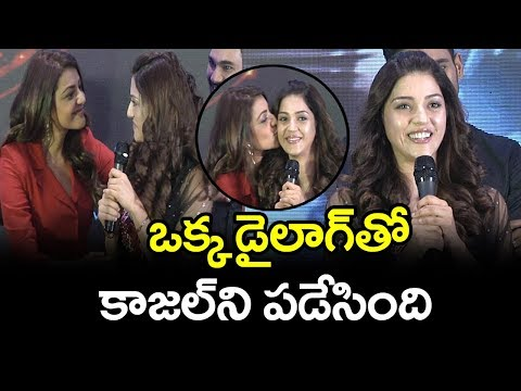 Mehreen Pirzada Cute Speech at kavacham teaser launch | Sai Srinivas | Kajal | Film Jalsa