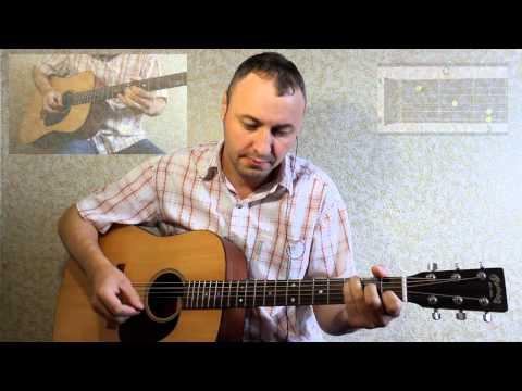 Разбор песни под гитару