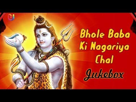 Om Shiv Bhajan By Chanchal, Ravi Sethi | Bhole Baba Ki Nagariya Chal| Audio Song Jukebox video