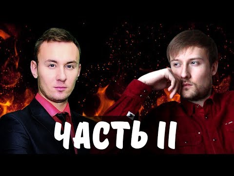 АФЕРИСТ АНДРЕЙ ЧЕХМЕНОК - CheAnD TV 2
