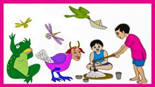 Kukur Bajaye Tumtumi And More Bengali Rhymes | Bengali Rhymes For Children | Bangla Nursery Rhymes