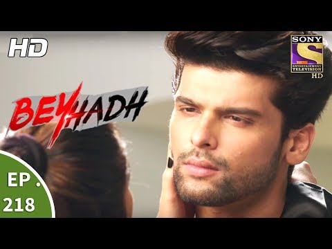 Beyhadh - बेहद - Ep 218 - 10th August, 2017 thumbnail