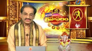 Subhamastu | 29th April 2017 | Full Episode| ETV Telugu