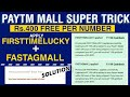 Apply FIRSTTIMELUCKY FASTAGMALL In One Account New Trick Paytm Mall Cashback V Talk mp3