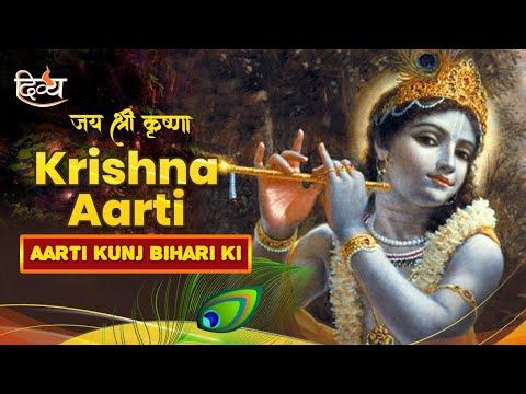 Krishna Aarti  - Kunj Bihari Ki -  Most Beautiful Krishna Prayer -Channel Divya