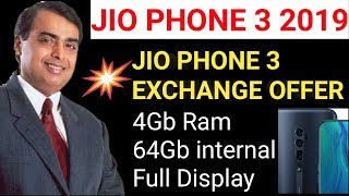 Jio phone 3 exchange offer || Jio phone 3 || Jio phone 3 lounch date || Jio phone 3 Specification
