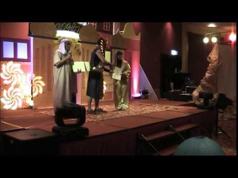 Hotel Seri Malaysia Lawas Arabian Night