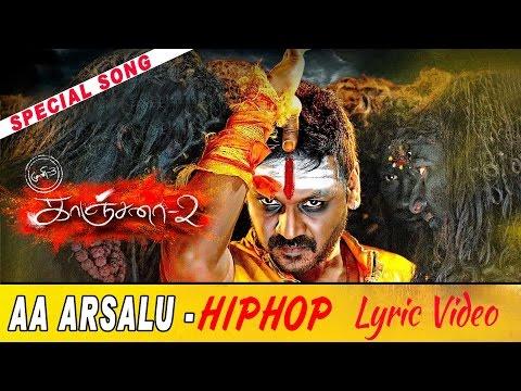 Kanchana 2   Muni 3   Arsalu Special Remix Song Lyrics   HD   Raghava Lawrence   Taapsee   Jagadeesh