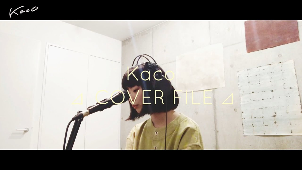 "Kaco - ""花の名 (BUMP OF CHICKEN)""カバー ピアノ弾き語り映像を公開「Kaco ⊿ COVER FILE ⊿ 」#4 thm Music info Clip"